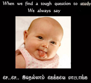 Related Searches : tamil teaches funny my reaction , funny salary ...