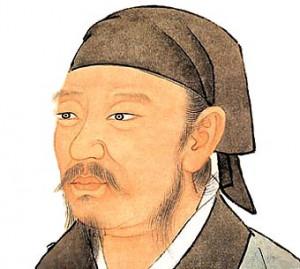 Xun Zi o Hsun Tzu