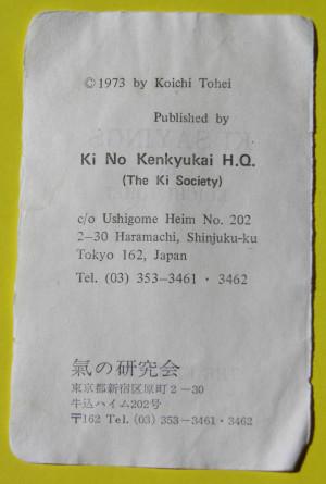 Ki Sayings by Koichi Tohei