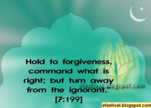 Holy Quran Says Beautiful