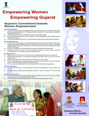Also See : Committed Gujarat for Women Empowerment