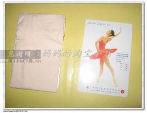芭蕾舞袜舞蹈袜连裤袜儿童舞蹈专用裤袜肉粉色
