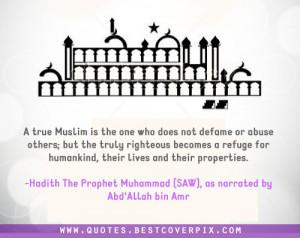 Inspirational Islamic Hadith Quotes