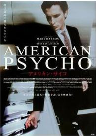 American psycho obsession comes from the