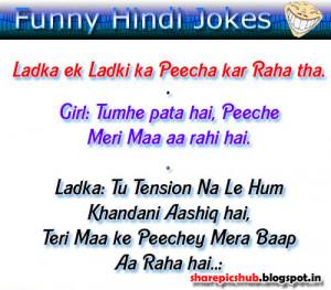 Girl-Friend-Boy-Friend-Hindi-Funny-Jokes-images939484.jpg