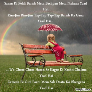 Images srain2 in Cute rainy day quotes