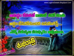 Romantic Telugu Good Night Quotes Wishes