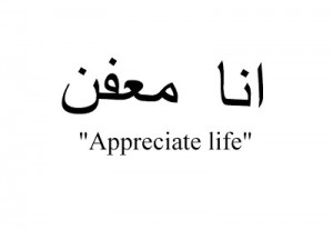 arabic writing on Tumblr