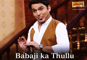 Related Pictures kapil sharma comedy jokes with images for facebook