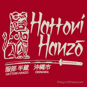Hattori Hanzo T-Shirt by theycutthepower.com