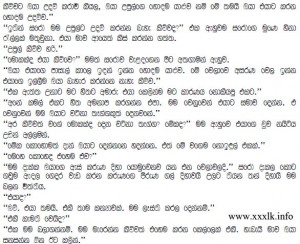 Sinhala Poems About Friendship