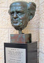 David Ben Gurion The First Prime Minister Of Israel Referred To Golda