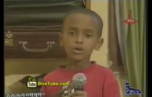Ethiopian Love Poem In Amharic