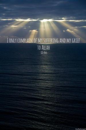 quran quotes on grief quotesgram