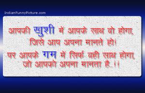 Hindi Happiness Motivational Inspirational सुविचार ...
