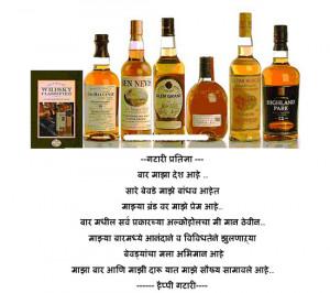 gatari sms jokes kavita shayri marathi hindi english