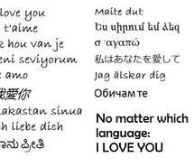 armenian, cute, dutch, love, note, text, you