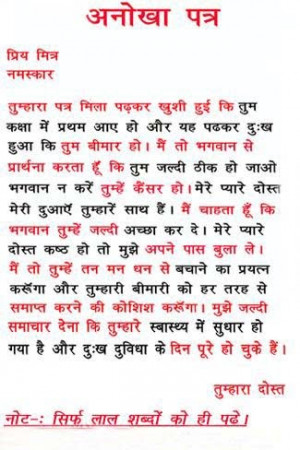 Posted bysachin at Thursday, March 25, 2010 comments (0)