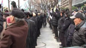 Lee Myung-bak, Strappare, Bandiera della Corea del Nord, Kim Jong-il ...