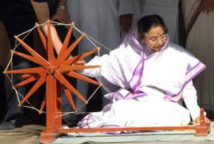 Gandhi Jayanti Celebrations...