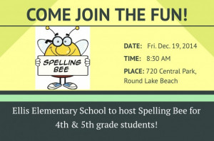 spelling bee invitations