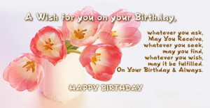 15 Most Beautiful Birthday Cards , Sms and Quotes