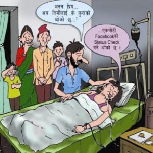 Jokes Nepali Screenshot 4