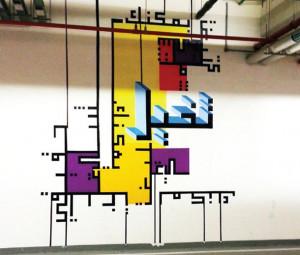 "Illusion Vs Reality"" - The concept revolves around the Pablo Picasso ..."