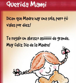 spanish mother s day cards are easy to use with kids learning spanish ...