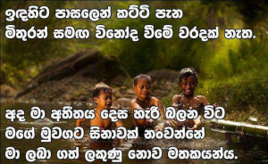 Nisadas Sinhala Love Poems
