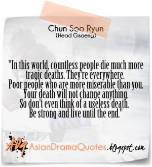 Korean Drama Quotes - Gu Family Book #2