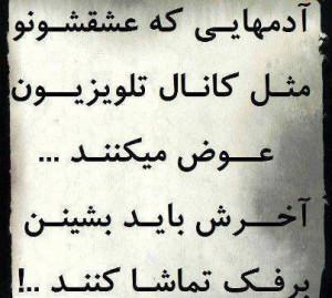 Related Pictures jokes bbc farsi persian funny joke