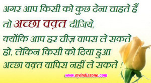http://quotespictures.com/hindi-love-quote/