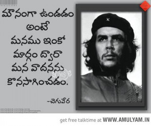 Related Pictures Che Guevara Funny T Shirts Slogan Tshirts