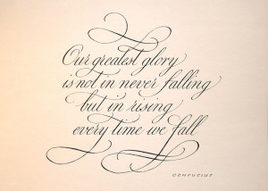 Confucius Quote (2007)