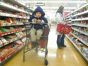 """boy entered a grocery store and said to the storekeeper, """"Gimme a ..."""