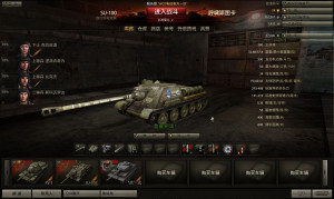 Funny World of Tanks