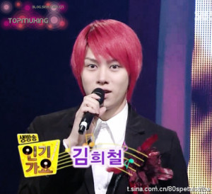 The perfect site for Heechul's facts, quotes, news and randomness!