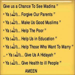 Islamic quotes ya allah