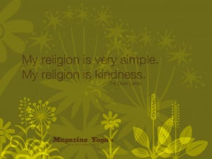 quotes the magazine of yoga i the writing on the wallpaper dalai lama ...