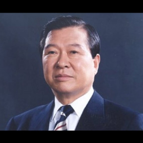 ... Kim Dae Jung quotes, awards, death, Kim Dae Jung career achievements