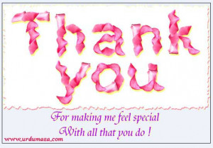 Thank You For Making Me Feel Special Thank you for making me feel