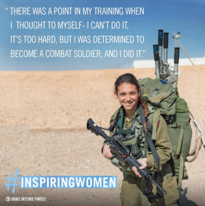 From Israel Defense Forces: