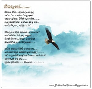 Sinhala Love Nisadas Quotes