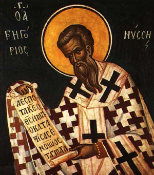 Saint Gregory of Nyssa : Portraits