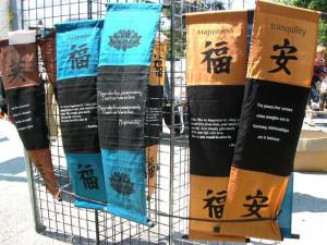 Gift Wholesale Distributor WholesaleSarong.com Announces New Spiritual ...