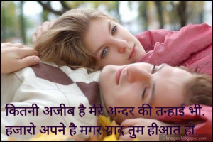 hindi love quotes – couple