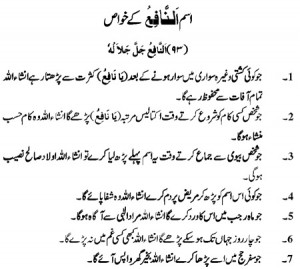 Islam Religion Islamic Quotes In Urdu About Love In English About Life ...