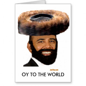 Funny Jewish Card The World