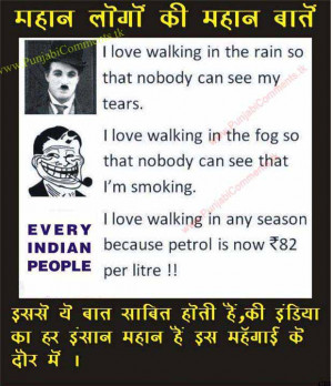 FUNNY HINDI COMMENTS/QUOTES WALLPAPER